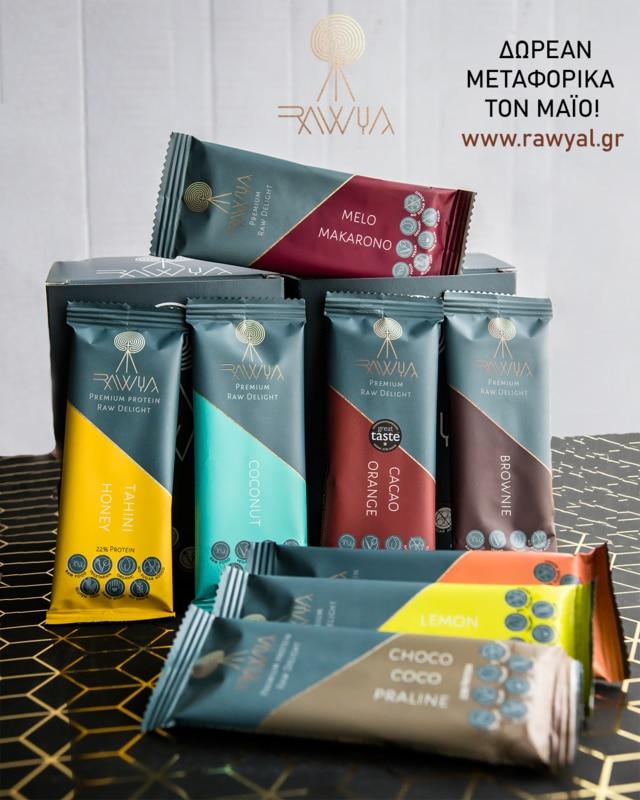 RAWYAL Premium